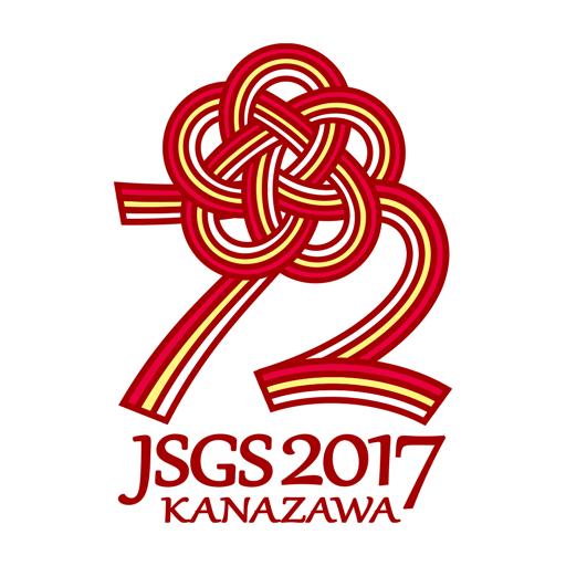 第72回日本消化器外科学会総会 My Schedule