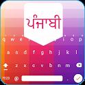 Easy Punjabi Typing - English to Punjabi Keyboard icon