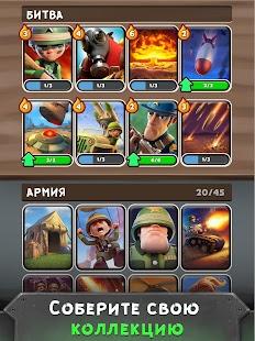 War Heroes: бесплатно мультиплеер война игра Screenshot