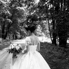 Свадебный фотограф Анна Руданова (rudanovaanna). Фотография от 17.12.2018