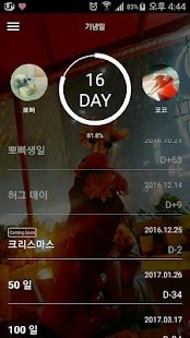 YP D-Day (Couple Dday, Widget) - náhled