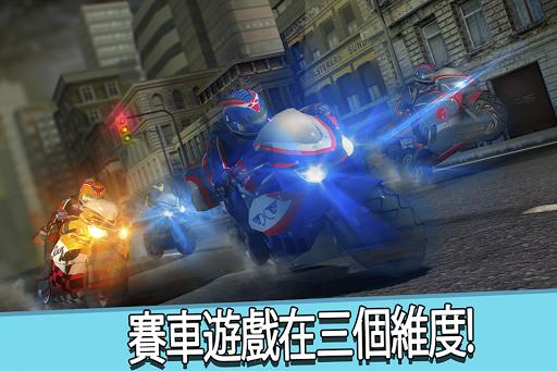 摩托車 賽車 遊戲 - 免費 摩托 賽跑 遊戲的孩子