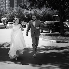 Свадебный фотограф Анастасия Барашова (Barashova). Фотография от 19.06.2018