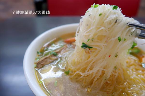 欣記快炒 麵飯粥館