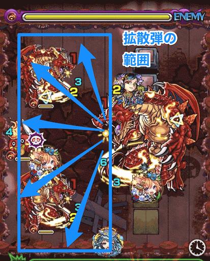 怨炎!黄泉の主宰神・零-5