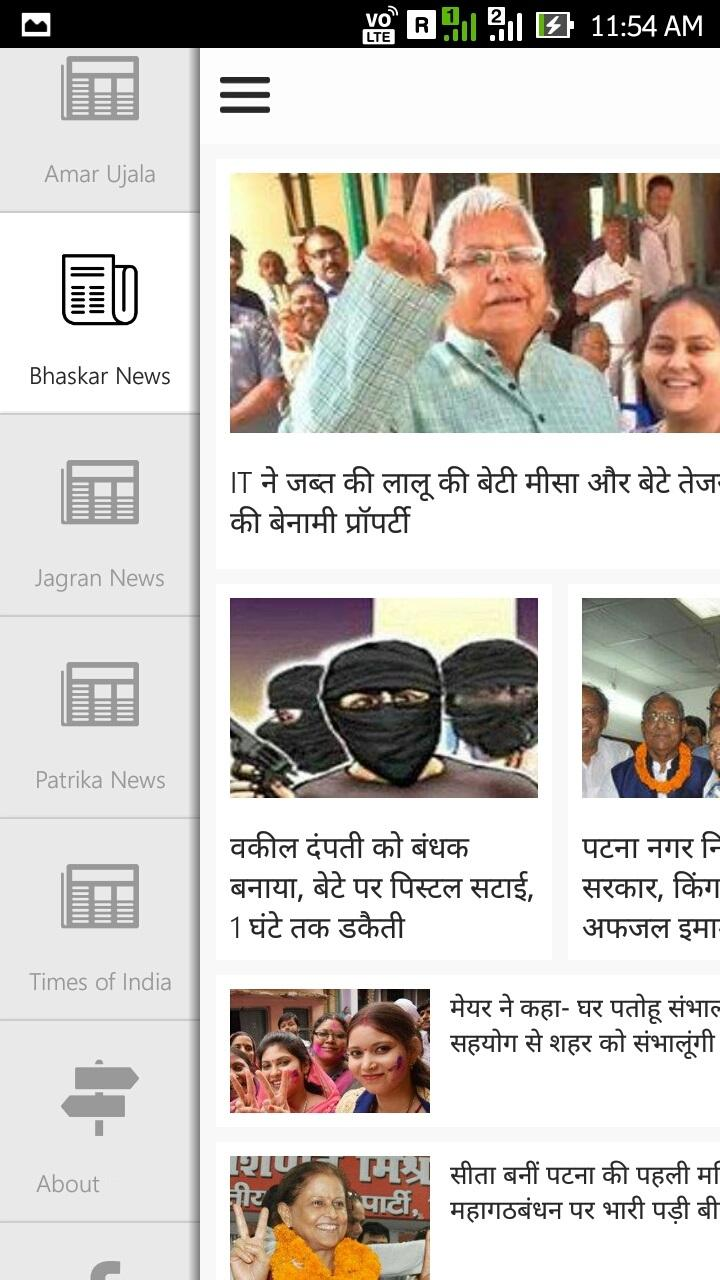 Скриншот Shahadara
