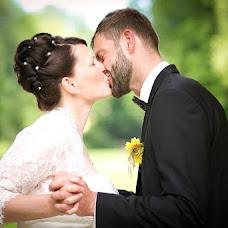 Wedding photographer Andy Flischikowski (AndyFlischikows). Photo of 28.05.2016