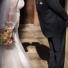 Svatební fotograf Marek Singr (fotosingr). Fotografie z 06.11.2018