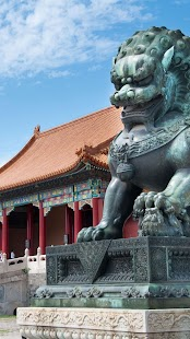 Forbidden City Live Wallpaper- screenshot thumbnail
