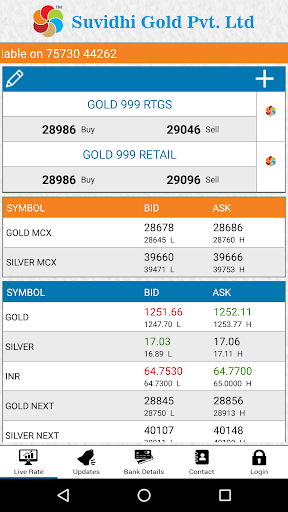 Suvidhi Gold screenshot 2