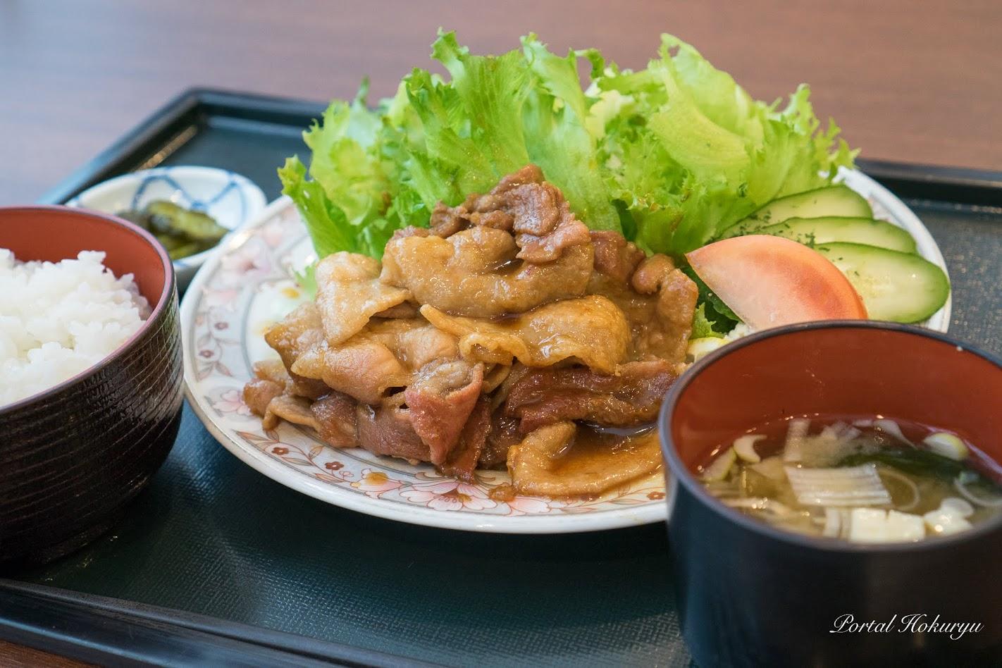 ひまわり畑ポーク生姜焼き定食