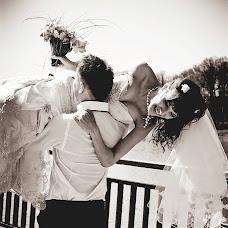 Wedding photographer Nastya Chernika (AnNastasiya). Photo of 11.02.2016