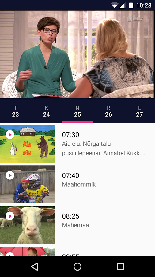 ETV- screenshot
