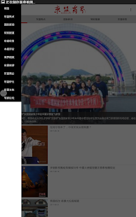 东盟商界- screenshot thumbnail