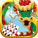 ไพ่สามกอง ขั้นเทพ - Chinese Poker (game)
