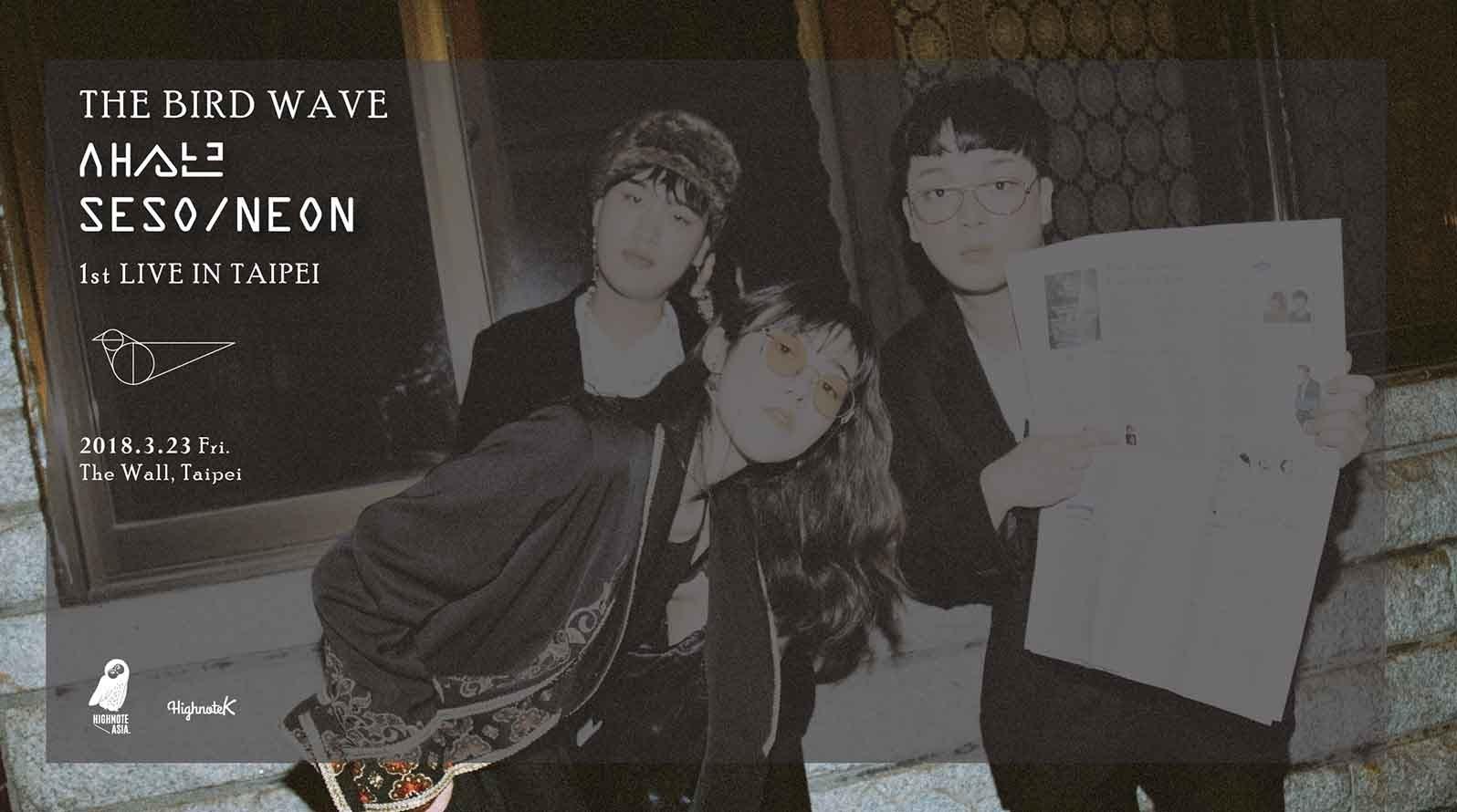 Hyukoh、BTS之RM齊聲力薦,瞬間引爆話題的女性主導K-indie樂團 Se So Neon 首度登台
