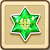 緑のスタールーン