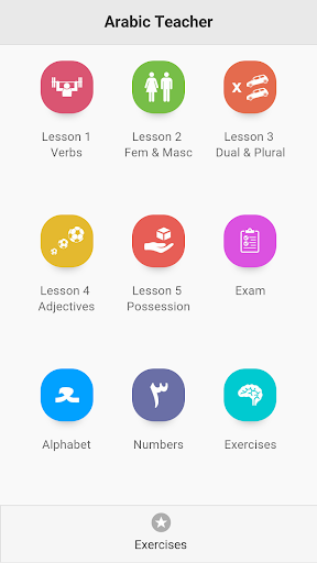 Arabic Teacher Pro