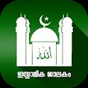 IsLamika JaLakam™ icon
