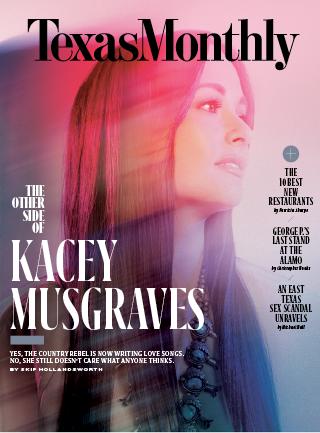 Texas Monthly 10020 screenshots 6