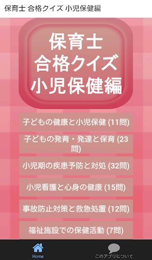 モバイルアプリケーション - Wikipedia
