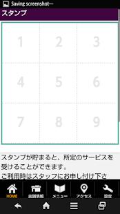 栃木県 大田原市 美容室 Moon Sky公式アプリ - náhled