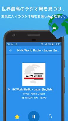 シンプルラジオ - 無料のライブFM AMラジオ局 - Simple Radioのおすすめ画像5