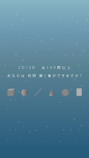 u8b0eu89e3u304d TO SOLVE A MYSTERY 1.0.7 Windows u7528 10