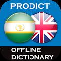 Swahili - English dictionary icon