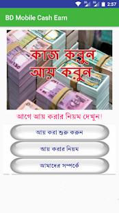 BD mobile Cash Earn - náhled