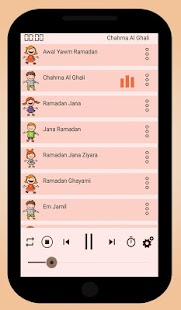 Ramadan kids songs screenshot