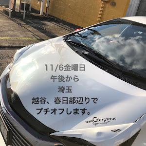 アクアG'sのカスタム事例画像 洋さんさんの2020年11月04日23:02の投稿