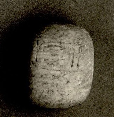 Weight, inscribed with cartouche of Senwosret and 1 7/8