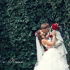 Wedding photographer Aleksandr Loginov (slogan). Photo of 28.04.2014