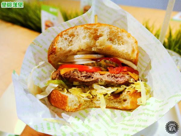 樂檸漢堡,吃的到煎烤牛肉的肉汁香甜,食材比例講求視覺無差別的手作漢堡。(老虎城美食/台中美式漢堡/台中漢堡)