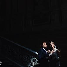 Wedding photographer Vladimir Bortnikov (Quatro). Photo of 02.08.2016