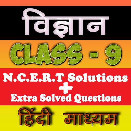 9th Class Ncert Science Book Pdf