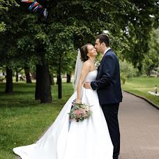 Wedding photographer Tanya Bogdan (tbogdan). Photo of 04.09.2016