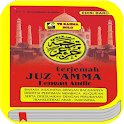 Juz Amma Terjemah Dengan Audio Lengkap icon