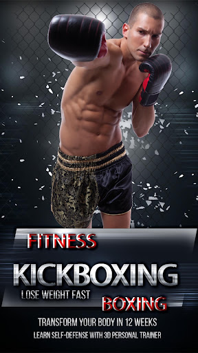 Kickboxing - Fitness and Self Defense 1.0.5 screenshots 1