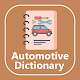 Automotive Dictionary : AutoParts Dictionary Download on Windows