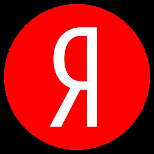 Яндекс приступит к удалению видео через 20-30 дней