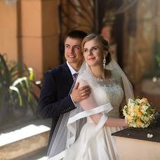 Wedding photographer Alena Mogan (alenamogan). Photo of 10.07.2018