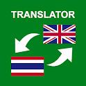 Thai - English translator : free & offline icon