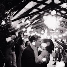 Wedding photographer Elena Gorina (Gorina). Photo of 19.04.2019