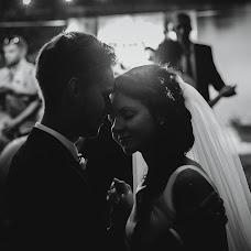 Wedding photographer Ekaterina Zamlelaya (KatyZamlelaya). Photo of 20.02.2017