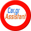 Car.gr Assistant icon