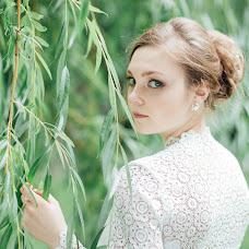 Wedding photographer Aleksandra Koks (alexandracox). Photo of 18.09.2016