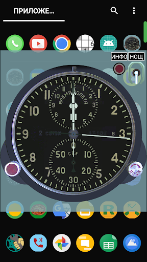 Aviation Clock Ad Free screenshot 1