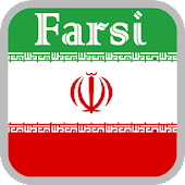 Learning farsi for free
